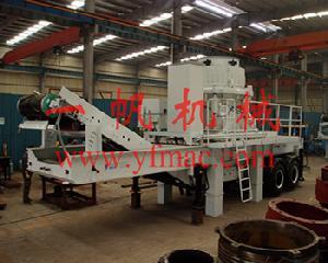 mobile hydraulic cone crusher