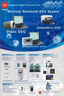 distributor eeg emg patient monitor