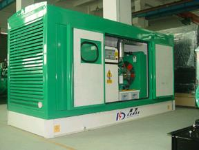 sound proof genset generator