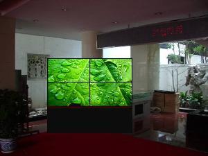 tilling lcd monitor