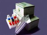 distributors food safety elisa test kits drug residue