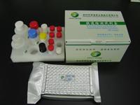 quinolones qns eia test kits