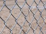 bwg14 1 2 x galvanized chain link fence