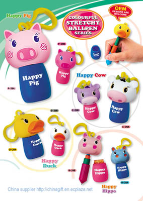 supplier funny animal stretchy ballpen