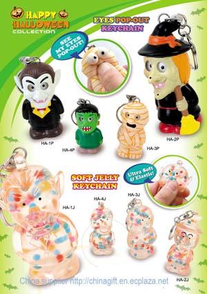 halloween cadeaux jouets