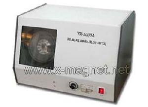 disk superfine psa particle analyzer