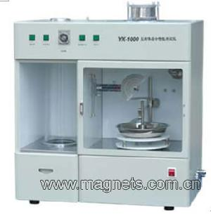 particle flow testing powder integrative characteristic tester