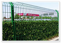 wire mesh fence chain link