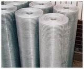 dipped galvanized welded mesh