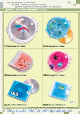 supplier liquid filled cd holder