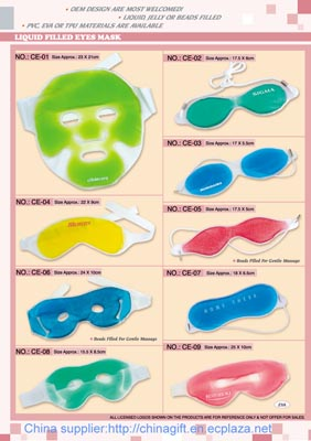 supplier liquid filled eye mask