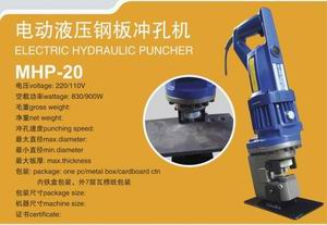 portable electric hydraulic puncher