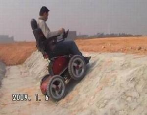 wheelchair cross grass span beach ramp