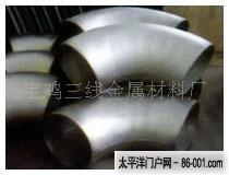 titanium elbow
