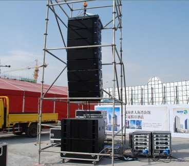 venue sound system pro speaker line array stadium events