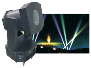outdoor lighting moving head searchlight