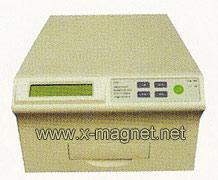hard disk eraser xbc 01