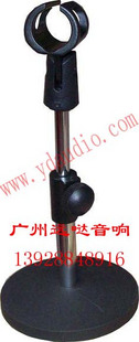 table microphone stand