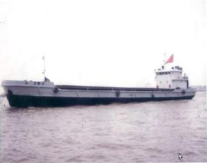 1000m³ split hopper barge usd 1 000
