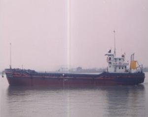 950m³ hopper barge usd 1 150 000