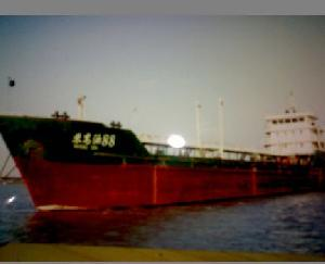 Dwt 1800t Oil Tanker For Sale, Price Usd 2, 000, 000