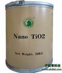 nano titanium dioxide photocatalyst