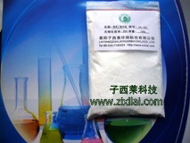 nano titanium dioxide photocatalyst sewage treatment