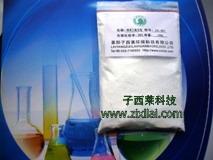 nano titanium dioxide photocatalyst sewage treatment