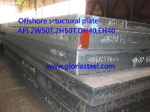 api 2wgr42 2wgr50 2wgr50t 2wgr60 offshore platform steel plates manufacturer