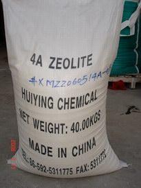 zeolite detergent grade substitute stpp