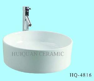 basin hq 4816
