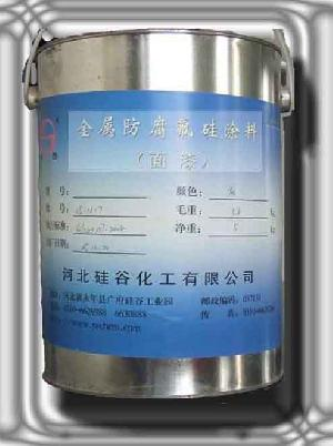 metal anticorrosion fluorine silicon coating
