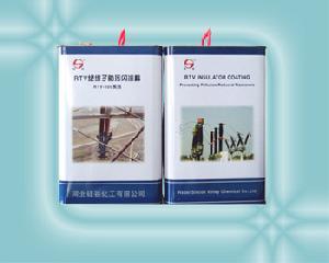 rtv insulator anti flashover coating