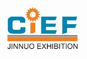 11th industrial equipment fair cief