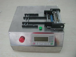 rapid diagnostic guillotine cutter tests kit