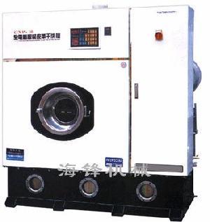dry cleaning machine sgx