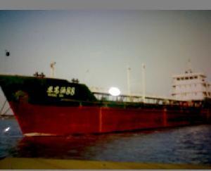 1500dwt Oil Tanker For Sale, Price 2 Million Usd