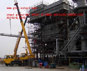 15mnni nuclear power station building steel plate
