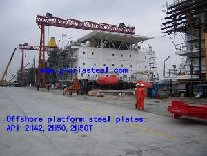 api 2hgr50c 2hgr50d 2hgr50e offshore platform steel plates