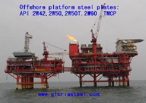 api 2wgr50t 2wgr60 2wgr42 2wgr50 steel plates offshore platform