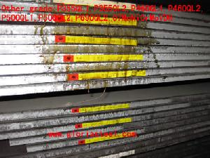 P500ql2, P690ql2, 07mnnicrmovdr-professional Steel Plate Manufacturing From Gloria Steel Limited