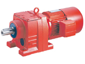 hr helical gearbox