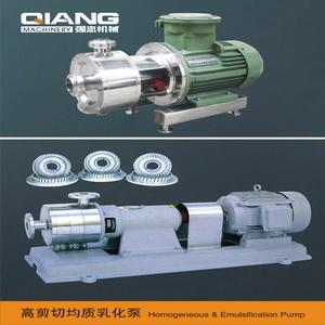 shear emulsifiers homogeneous pumps