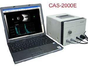 A And B Scan Cas-2000e
