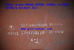 Wdb780, Wh80, Wh80q Plate For Low Weld Crack Sensitivity Steel