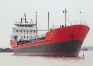 1000dwt Oil Tanker For Sale, Price 1.3 Million Usd