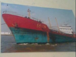 1600dwt-1 Oil Tanker For Sale, Pirce 1.41 Million Usd