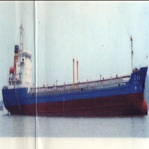 8000dwt oil tanker 6 2 million usd