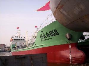 988dwt Oil Tanker For Sale, Price 1.8 Million Usd