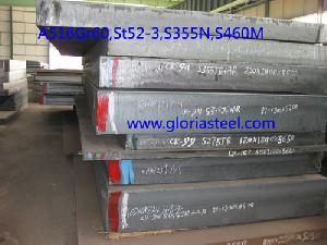 api 2hgr50c steel plate gloria